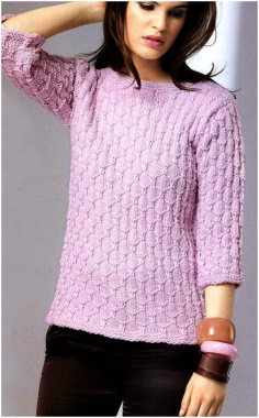 KNITTED SWEATER WITH SPECIAL COLLAR