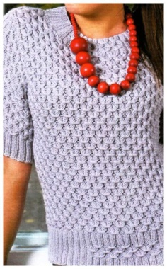 GRAY PULLOVER WITH EMBOSSED PATTERN