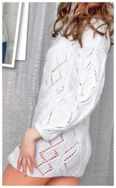 OPENWORK WHITE SWEATER